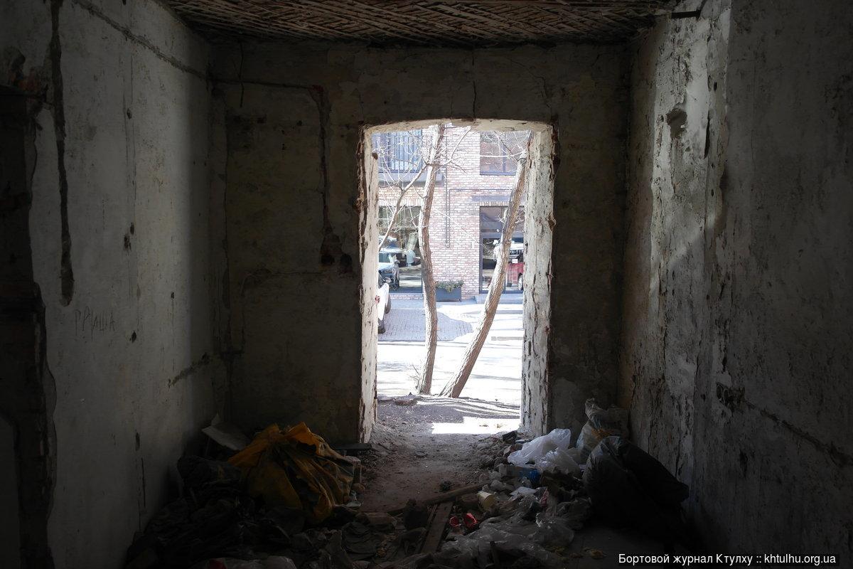В Днепре на улице Южной сносят старинный особняк: фото