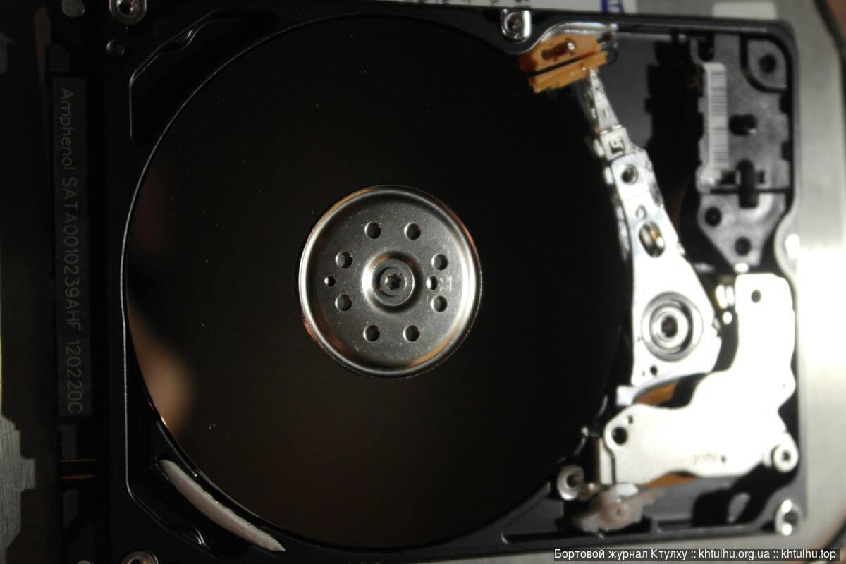 Порно старые жесткие диски